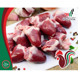 Faroog almotaheda heart  fresh chicken 500g (10 packs per carton)
