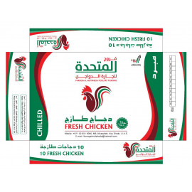 Fresh chicken 1100g (10 pieces per carton)