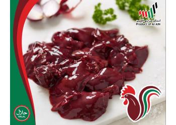 Fresh chicken liver Almotaheda 500g (10 packs per carton)