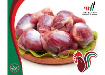 Fresh chicken gizzard  Almotaheda 500g (10 packs per carton)
