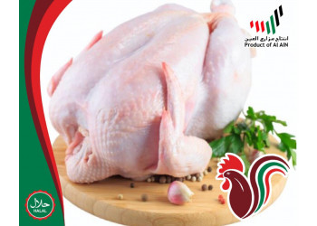 Fresh chicken 900g (10 pieces per carton)
