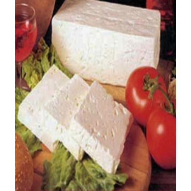 Bulgarian Cheese 2.5 KG Per Box