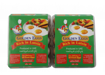 LUTEIN EGGS WHITE ( 18 X 20 Per Carton )
