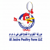 Al Jazira Poultry