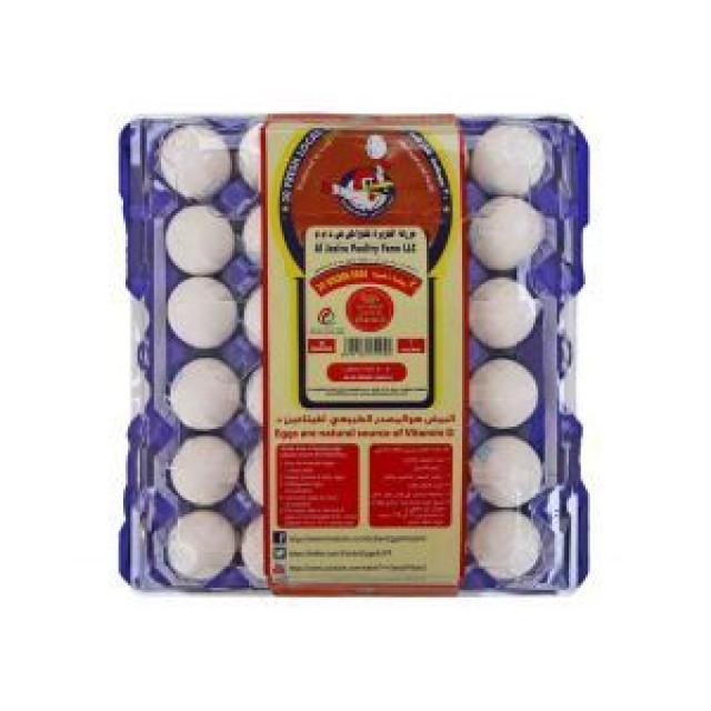 Small Tray ( White 12 X 30 Per Carton )