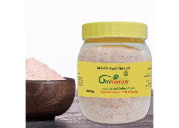 Pink Himalayan Salt Powder ( 500 Grams )