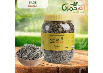 Sage ( 100 Grams )