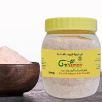 Pink Himalayan Salt (Powder)