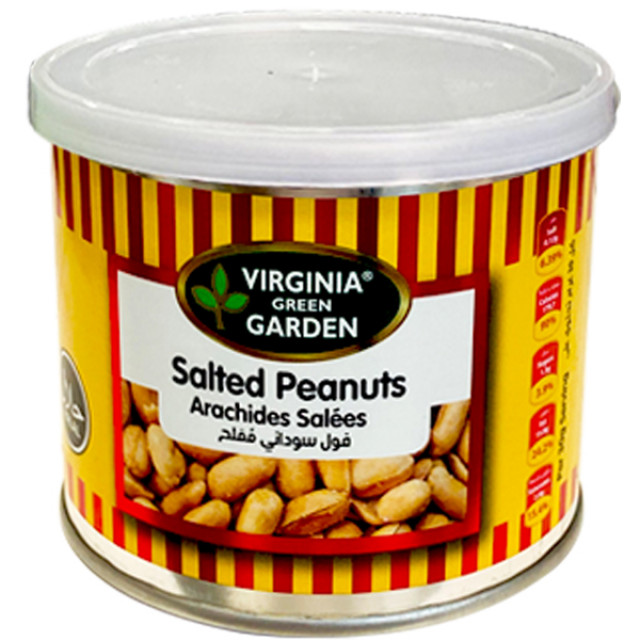 SALTED PEANUTS 110 Grams ( 24 Pieces Per Carton )