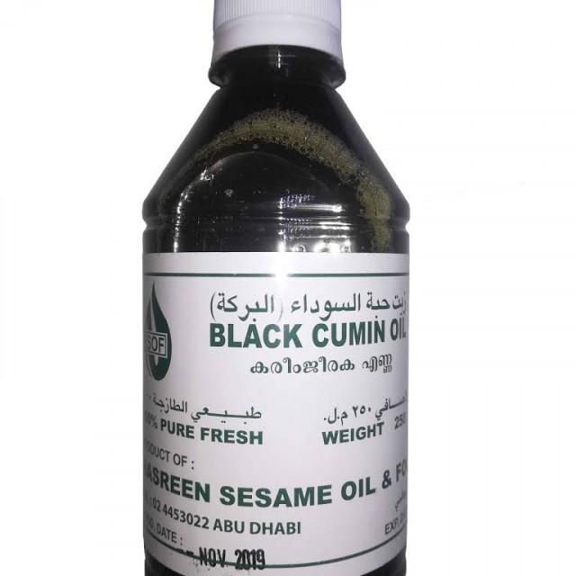 NASREEN BLACK CUMIN OIL 250 ML