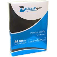 D - DHARA Paper A4 500 sheets X 5 reams per box