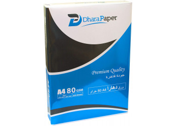 D - DHARA Paper A4 500 sheets X 5 reams per box