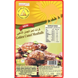 Golden Camel Meatballs 300g (20 Packs per Carton)