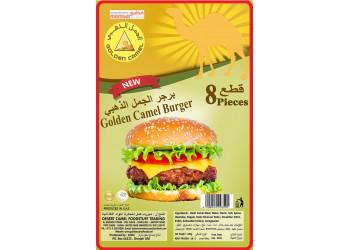 Golden Camel Burger 400g (8patties per pack)