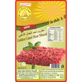 Golden Camel Minced Meat 300g  (20 Packs per Carton)