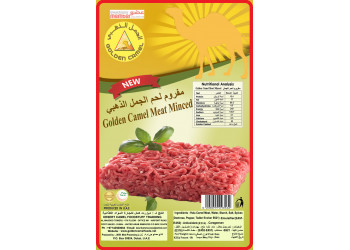 Golden Camel Minced Meat 300g (5 pieces per pack)