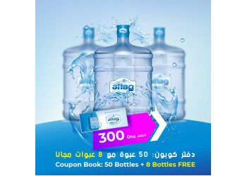 Aflag Water 5 Gallon