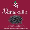 Dana Juices