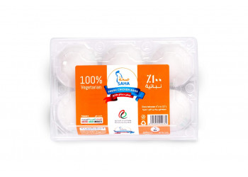 SAHA EGGS WHITE MEDIUM 6s ( 60 Tray Per Carton )