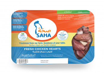 SAHA FRESH CHICKEN HEARTS 300 Grams ( 18 Pieces Per Carton )