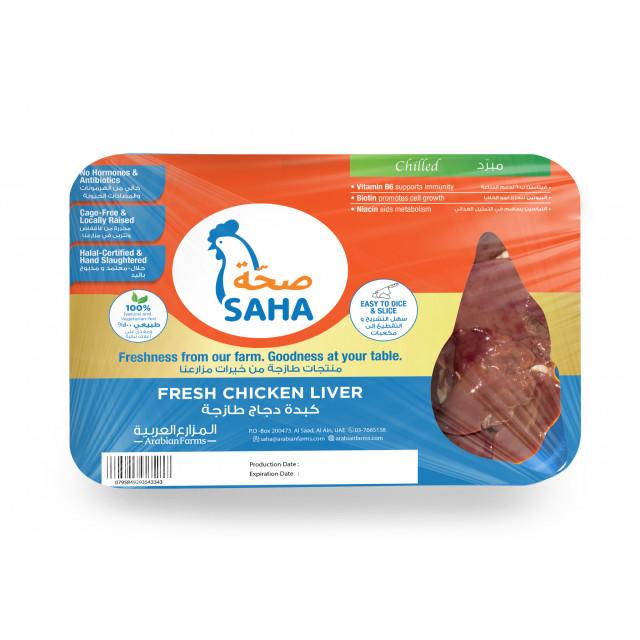 SAHA FRESH CHICKEN LIVERS 400 Grams ( 12 Pieces Per Carton )
