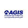 Al Ghurair Iron & Steel LLC