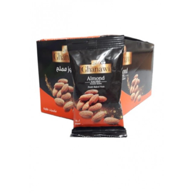 Almond Salted 13 Grams ( 24 Pieces Per Pack 6 Outer Per Carton )