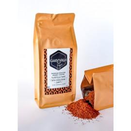 Arabic Coffee with Cardamom 500 Grams ( 10 Pieces Per Carton )