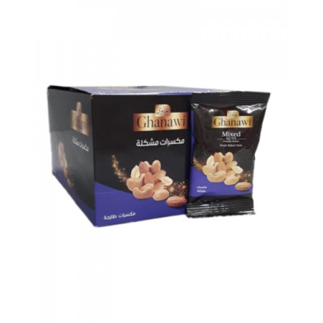 Mixed Nuts Salted 20 Grams ( 30 Pieces Per Pack 8 Outer Per Carton )