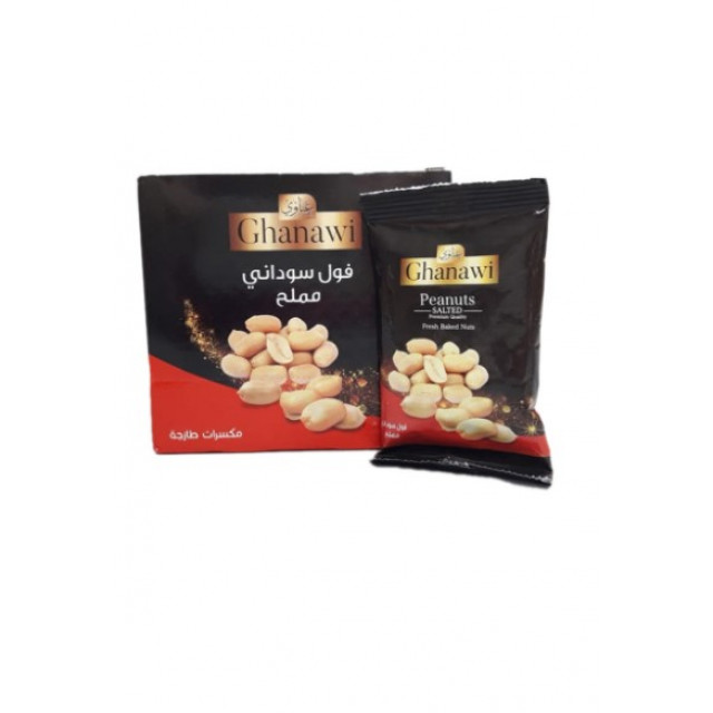 Peanut Salted 13 Grams ( 30 Pieces Per Pack 8 Outer Per Carton )