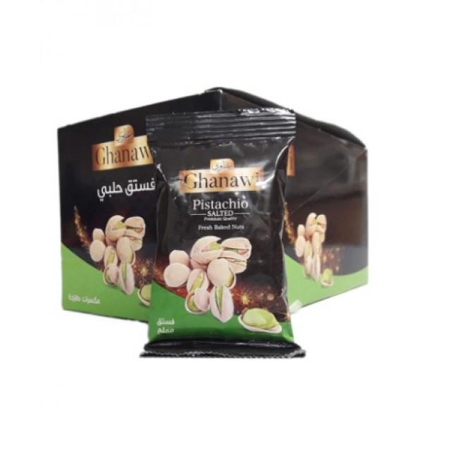 Pistachio Salted 13 Grams  ( 24 Pieces Per Pack 6 Outer Per Carton )
