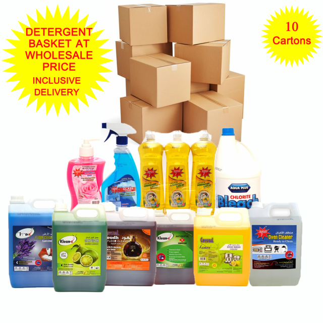 B1 - Detergent Basket at Wholesale Price