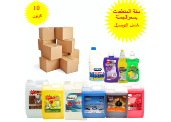 B - Detergent Basket at Wholesale Price