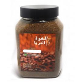 Al-Thuraya coffee 500 grams