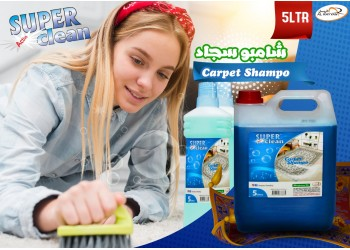 Carpet shampoo 5L (4pcs X 1)