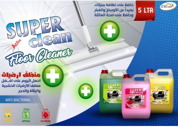 Floor Cleaner 5L ( 4pcs X 1 )