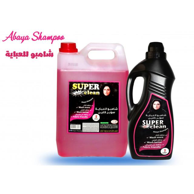 Abaya Shampoo (carton)