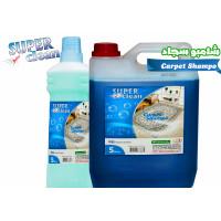 Carpet shampoo 5L (4pcs X 1)