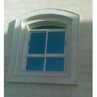 Window Sliding