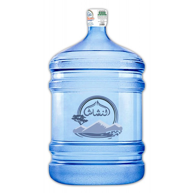 5 Gallons Water Bottle