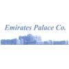 Emirates Palace Aluminum, Glass and Kitchens Company