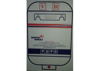WATER HEATER SUPER MIRAJ 12 GALLON - 50LTR - HORIZONTAL