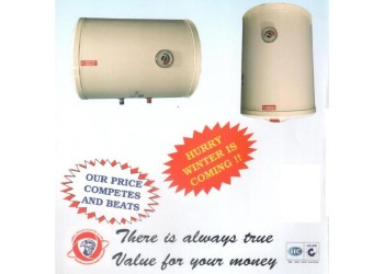 WATER HEATER MIRAJ 16 GALLON - 80LTR - VERTICAL