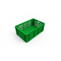 Plastic Storage Crate Ventilated 60x40x22cm