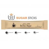Sugar Sticks - Brown