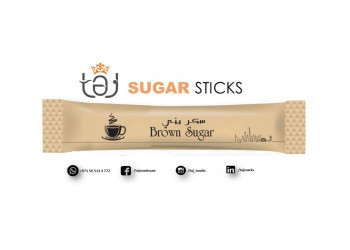 Sugar Sticks - Brown