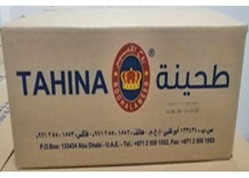 TAHINA ROOH ALAMEER 600g (12 pcs per carton)