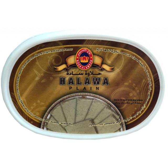 HALAWA ROOH ALAMEER