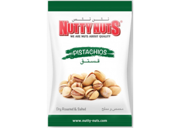 Pistachios Dry Roasted And Salted 40g Pack of 12