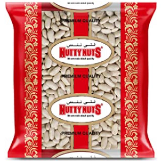 White Kidney Navy Beans 1kg